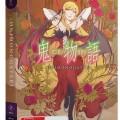 Monogatari-Season-2-Volume-4-OniMonogatari-Boxart