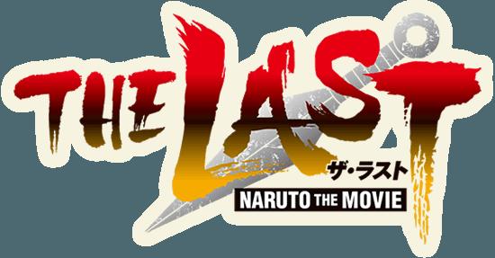 Naruto-The-Last-Logo-001