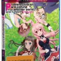 Problem-Children-Are-Coming-From-Another-Planet-Arent-They-Boxart-Blu-Ray