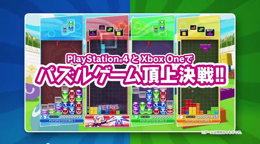 Puyo-Puyo-Tetris-Screenshot--01