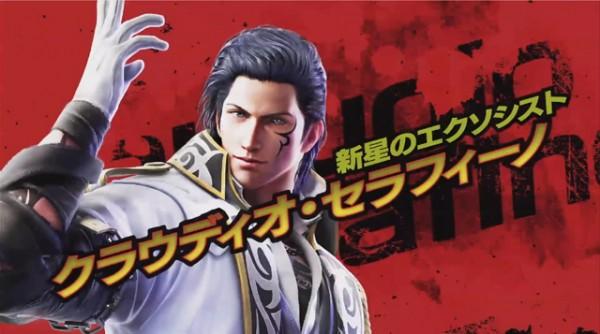 Tekken-7-Claudio-Screencap-01