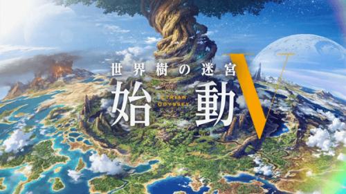Etrian Odyssey V announced with teaser trailer
