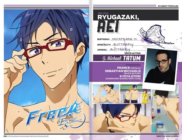 free-rei-ryugazaki-casting-announcement