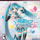 Hatsune Miku: Project DIVA F 2nd Review