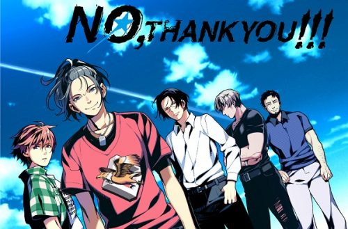 Demo released for Yaoi title No, Thank You!!!