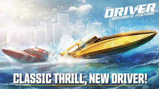 Driver-Speedboat-Paradise-Promo-Art-001