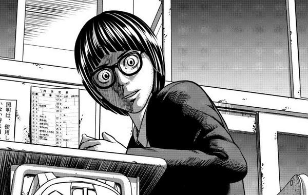 Hikari-Man-Chapter-Pic-01