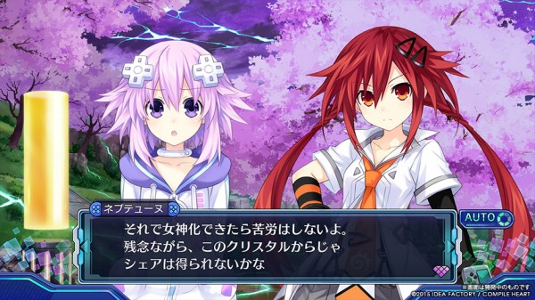 Hyperdimension-Neptunia-V-II-screenshot- (1)