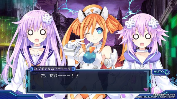 Hyperdimension-Neptunia-V-II-screenshot- (2)