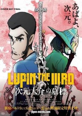 Lupin-the-3rd-Daisuke-Jigen's-Gravestone-Cover-Art-001
