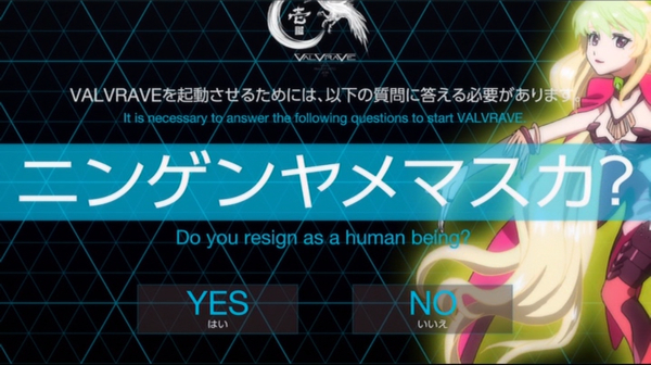 Valvrave-the-Liberator-Screenshot-002