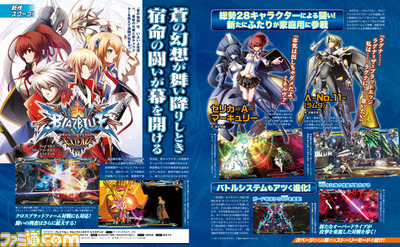 blazblue-chrono-phantasma-extend-scan