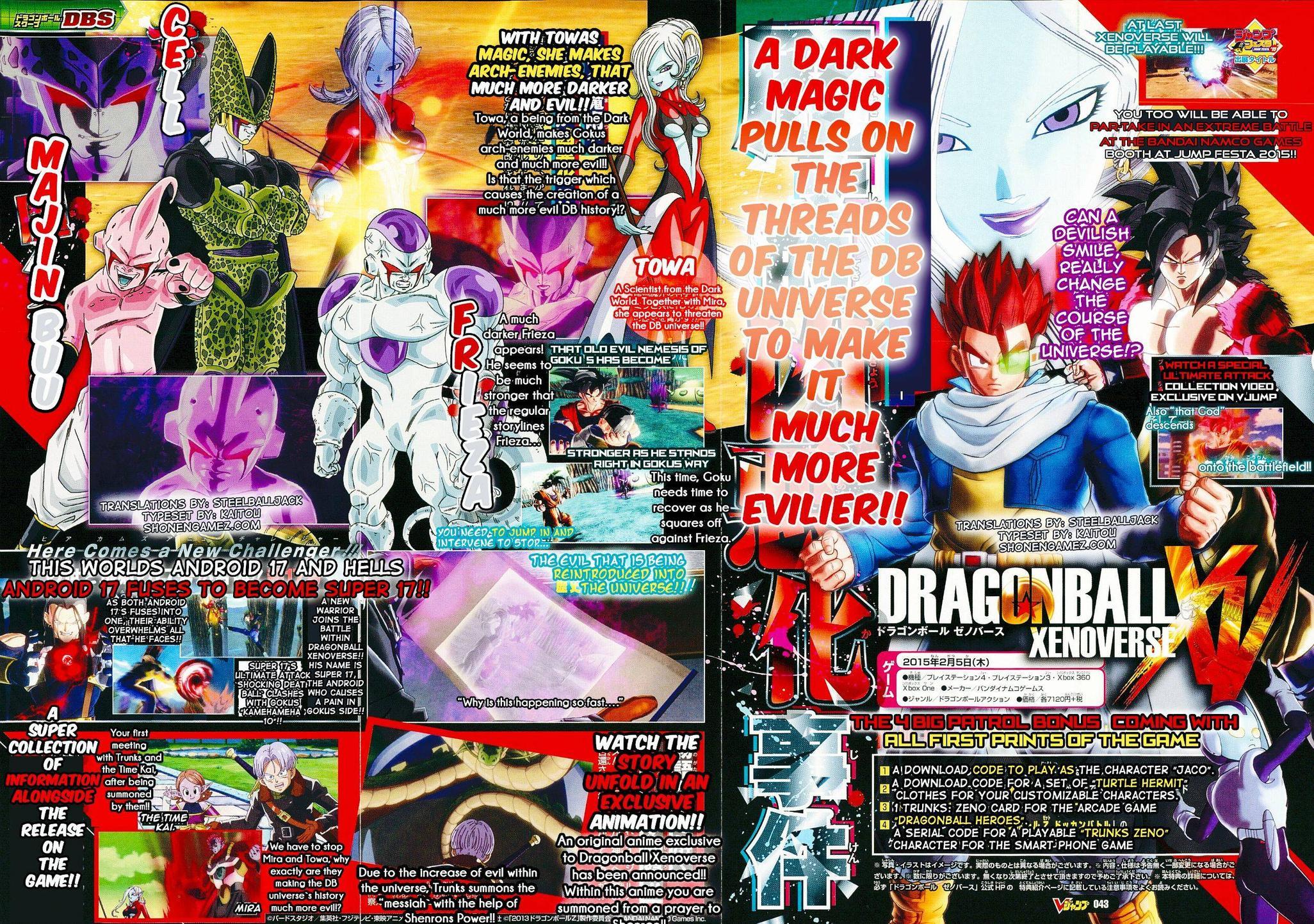 dragon-ball-xenoverse-scan-01