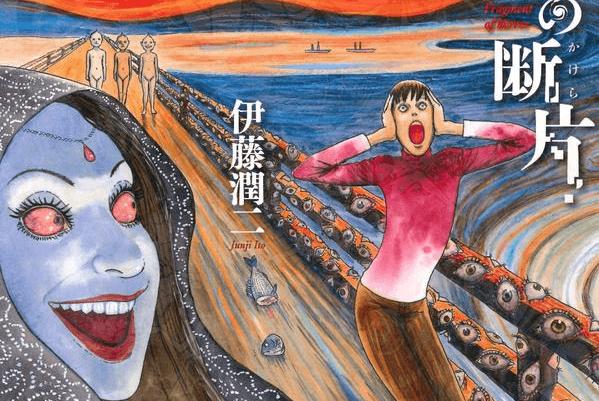 fragment-of-horror-artwork
