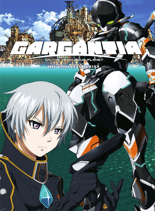gargantia-on-the-verdurous-planet-box-art