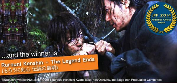 japanese-film-festival-rurouni-kenshin-award