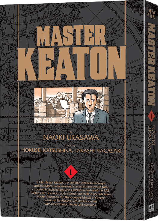 master-keaton-volume-1-cover