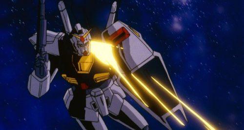 Nozomi Entertainment Reveals the 'Mobile Suit Zeta Gundam' Part 1 Blu-ray Packaging Details