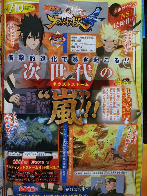 naruto-storm-4-scan-01