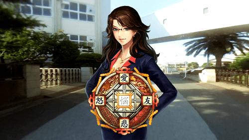 tokyo-twilight-ghost-hunter-ps3-screenshot- (3)