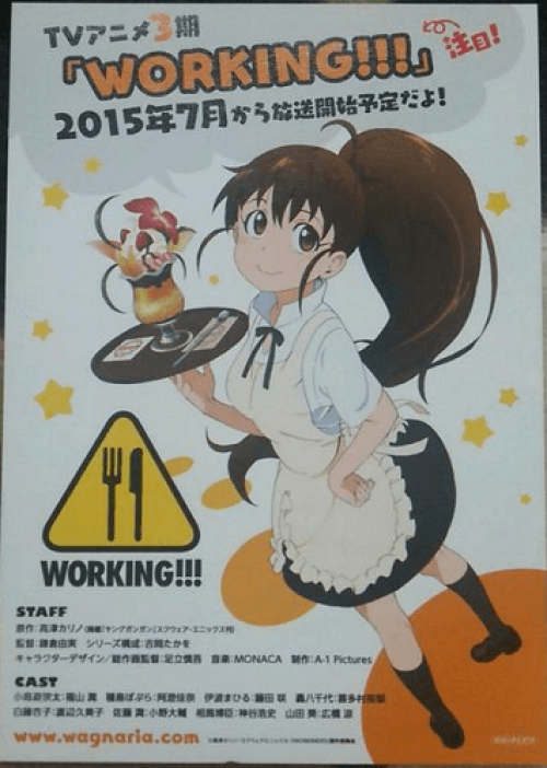 Working!!'s third anime season to air in July 2015