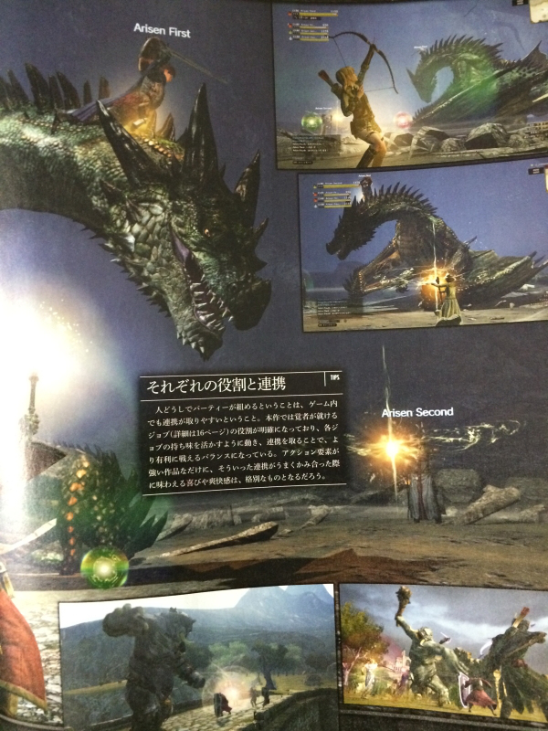 Dragons-Dogma-Online-scan-02