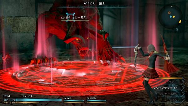 Final-Fantasy-Type-0-HD-screenshot-32