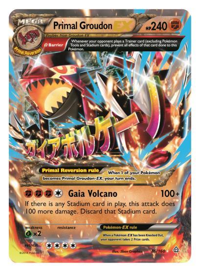 Pokemon tcg primal clash card art 12 capsule computers - Dessin de pokemon ex ...
