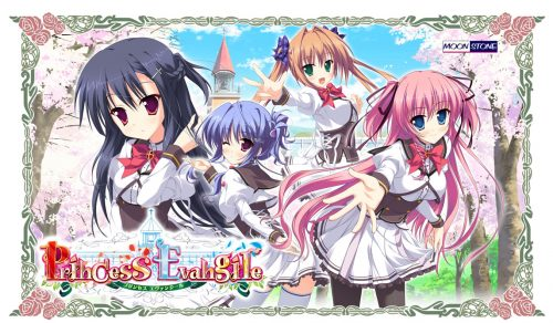 Princess Evangile All-Ages and 18+ versions to be released by MangaGamer Spring 2015