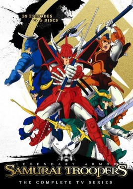 Samurai-Troopers-TV-Cover-Art-001