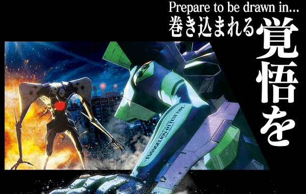 Universal-Cool-Japan-Evangelion-Page-Pic
