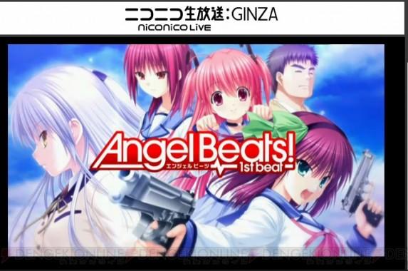 angel-beats-1st-beat-logo-01