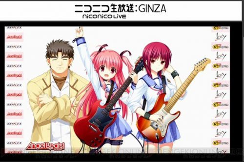 Key to Release new Angel Beats! Visual Novels
