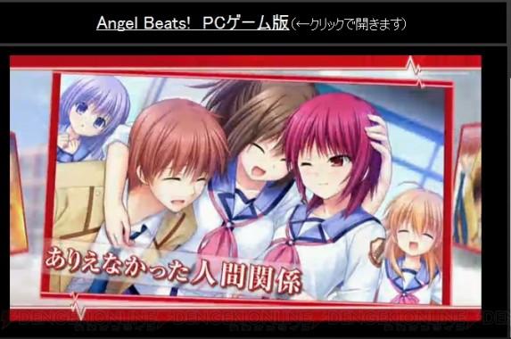 angel-beats-1st-beat-promo-shot-02
