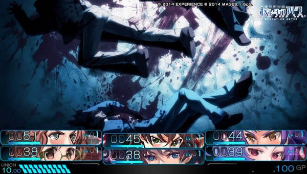 operation-abyss-eng-screenshot- (3)