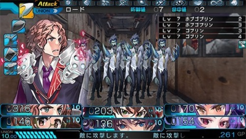 operation-abyss-screenshot- (2)