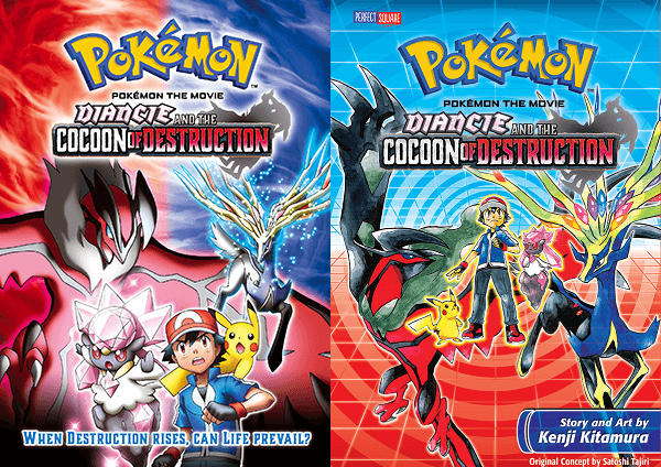 pokemon-diancie-and-the-cocoon-of-destruction-NA-cover-art