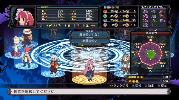 Disgaea-5-Alliance-of-Vengeance-eng-screen- (10)