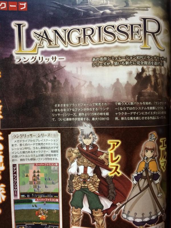 Langrisser-scan-01