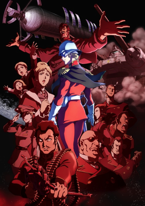 Mobile-Suit-Gundam-The-Origin-Promo-Art-001