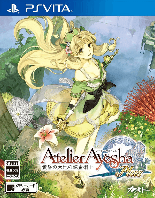 atelier-ayesha-plus-jpn-box-art