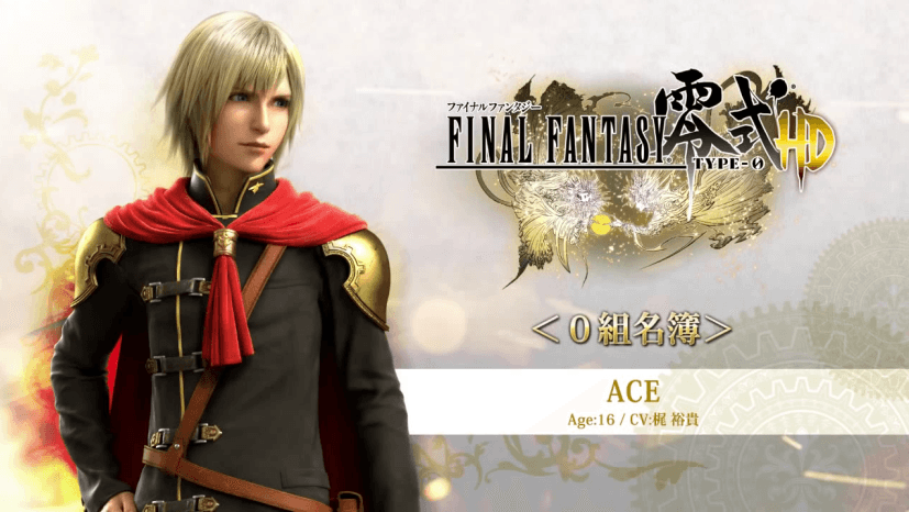 final-fantasy-type-0-hd-screenshot-02