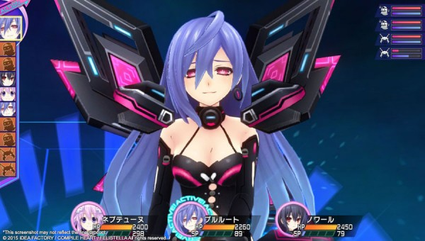 neptunia-v-rebirth-3-screenshot- (3)
