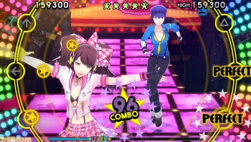 Persona 4: Dancing All Night Rise and Protagonist Trailers Released