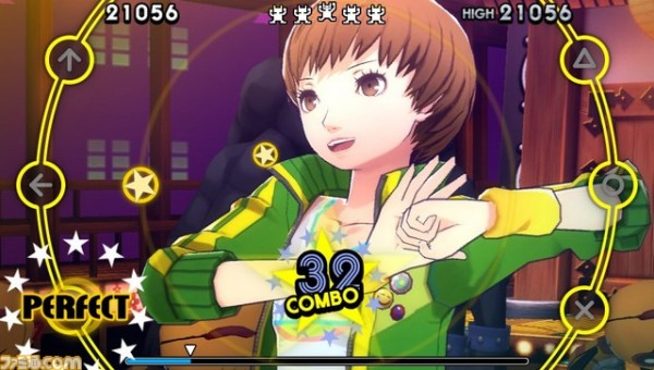 persona-4-dancing-all-night-famishot-02