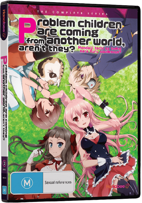 problem-children-are-coming-from-another-world-box-art