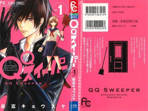 VIZ Media to Publish New Shoujo Manga Series
