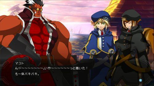 BlazBlue: Chrono Phantasma Extend Announced for North American Release