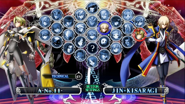 BlazBlue-Chrono-Phantasma-Extend-jpn-screenshot- (4)