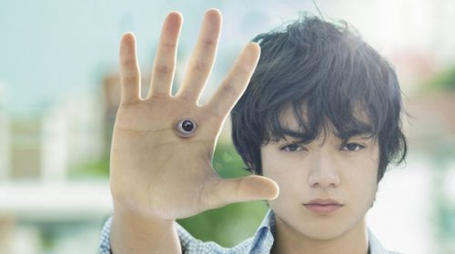 Madman to Screen 'Parasyte: Part 1' in Australian Cinemas for One Day Only